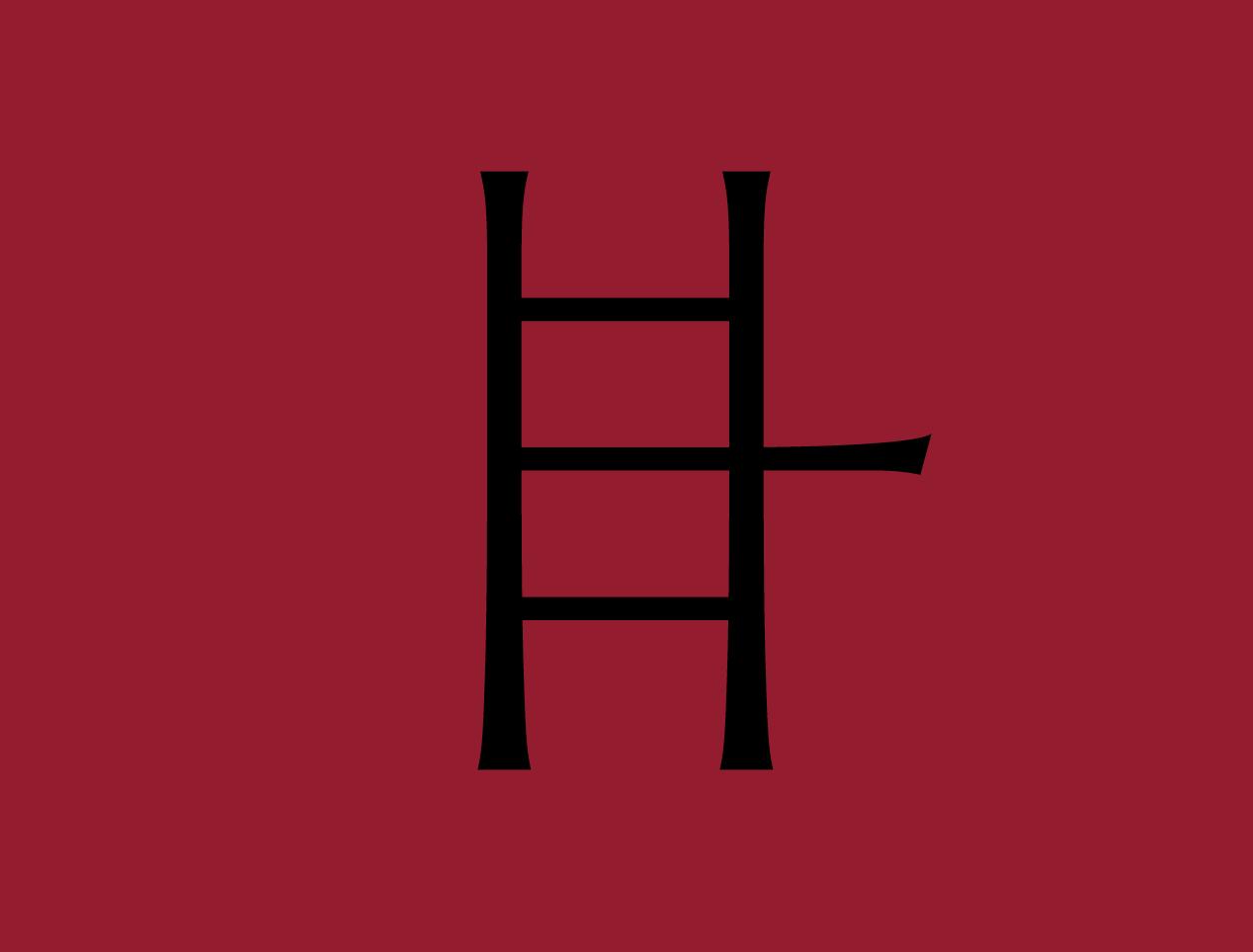 Helsinki literary agency logo